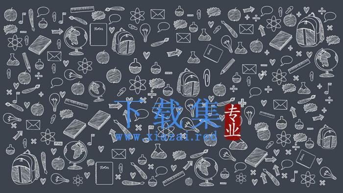 蓝灰教学图标PPT背景图片