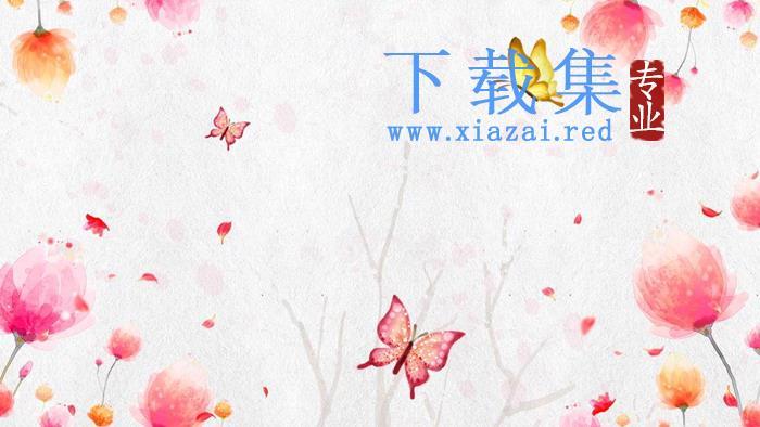 动态唯美水彩花卉PPT背景图片