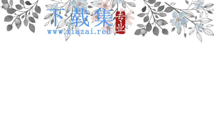 5张雅致水彩植物枝叶PPT背景图片
