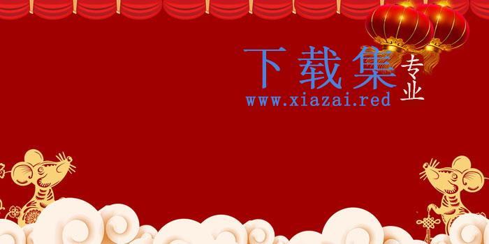 五张喜庆新年PPT背景图片
