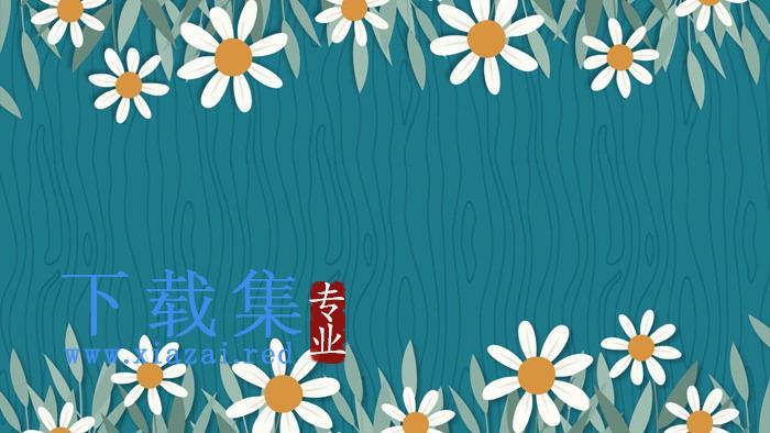艺术小花PPT背景图片