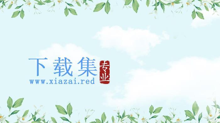 绿色清新植物花卉边框PPT背景图片