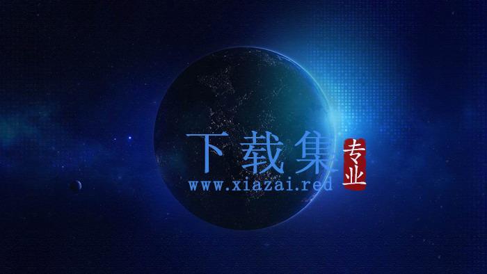 三张蓝色星空星球PPT背景图片