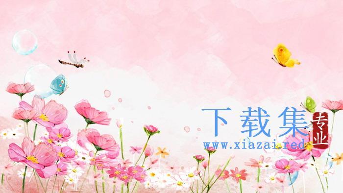 粉色唯美水彩蝴蝶蜻蜓花卉PPT背景图片