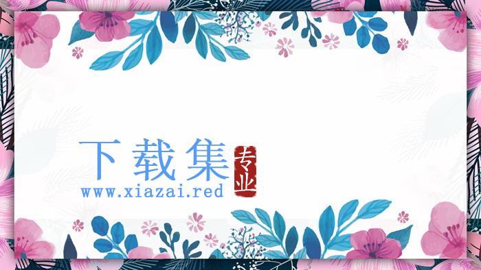 复古水彩花卉PPT背景图片免费下载