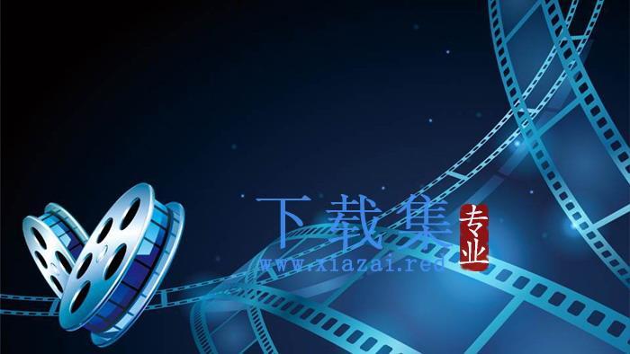 三张蓝色电影胶片PPT背景图片
