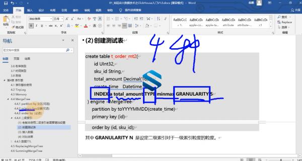 OLAP领域数据分析引擎-ClickHouse列式储存数据库 大厂都在用的数据/用户分析利器