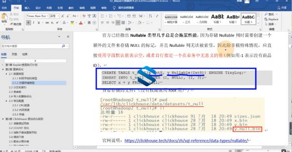 OLAP领域数据分析引擎 ClickHouse列式储存数据库 大厂都在用的数据/用户分析利器  第2张