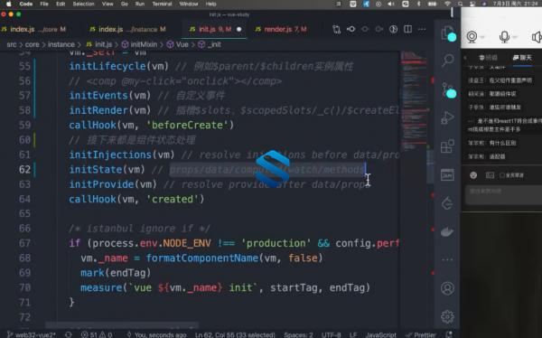 Vue.js全家桶及源码解析实战教程 进阶VUE组件化开发与项目最佳实践  第4张