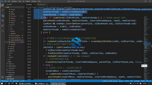 Vue.js全家桶及源码解析实战教程 进阶VUE组件化开发与项目最佳实践  第3张