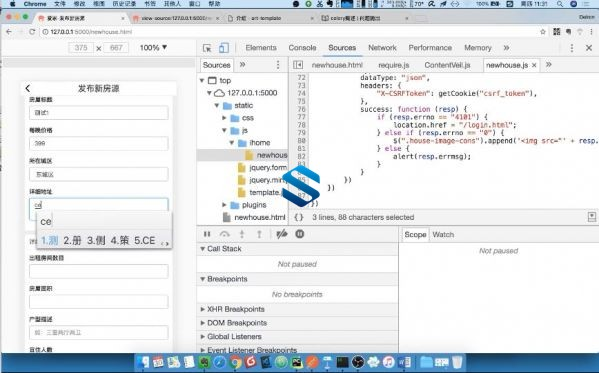 Python Flask高级编程从入门到放弃!源码级分析+Flask全套组件剖析 高阶框架+项目实战  第4张