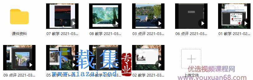 【小野菊】板绘色彩基础2021年3月结课【画质不错有课件】  第1张