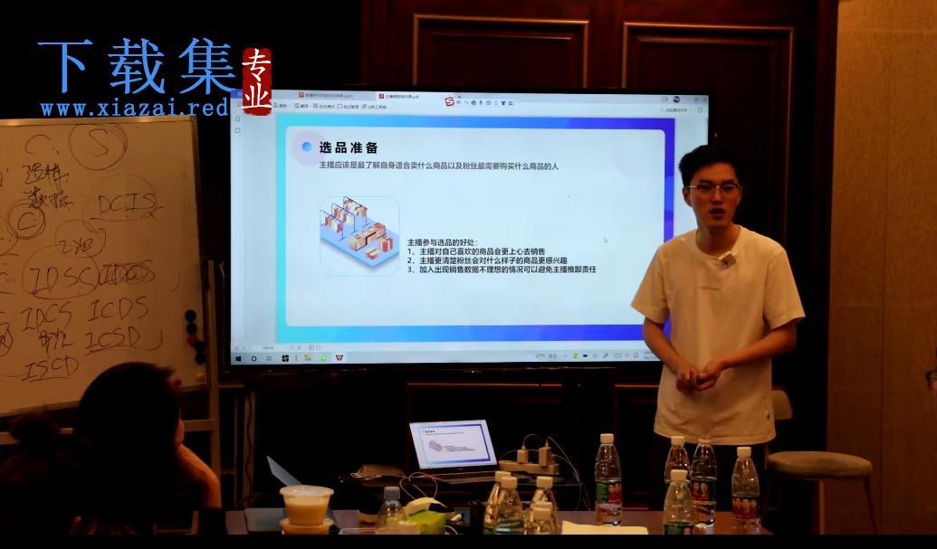 合仕传媒韩宇千川投放、起号运营、直播培训课程