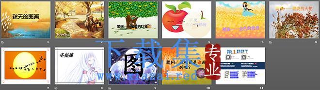 《秋天的图画》PPT教学课件下载6  第2张