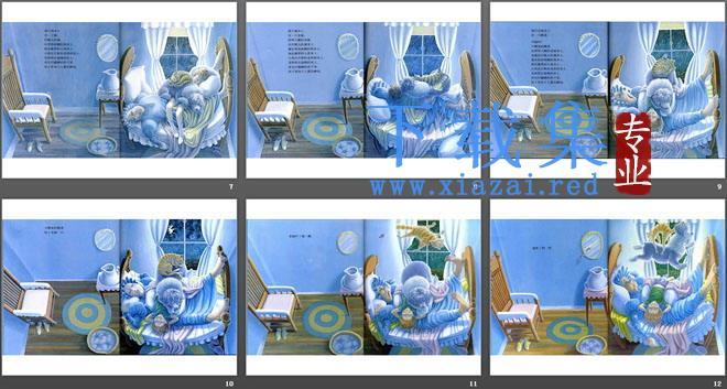 《打瞌睡的房子》绘本故事PPT  第3张