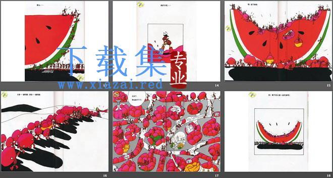 《蚂蚁和西瓜》绘本故事PPT  第4张