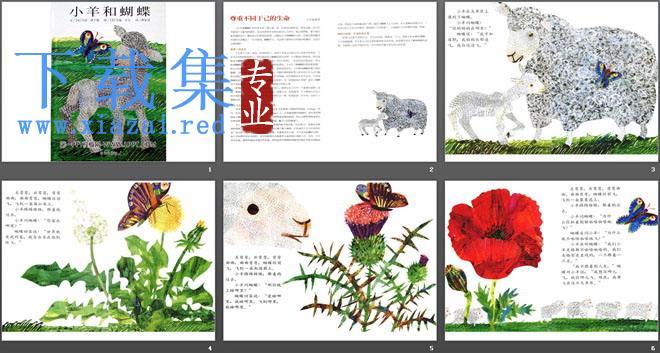 《小羊和蝴蝶》绘本故事PPT  第2张