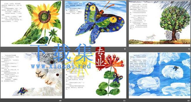 《小羊和蝴蝶》绘本故事PPT  第3张