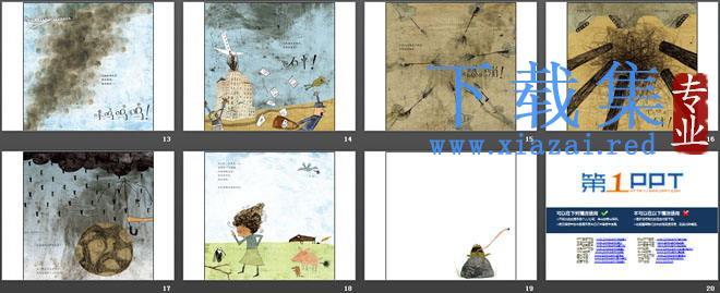 《放屁的苍蝇》绘本故事PPT  第3张