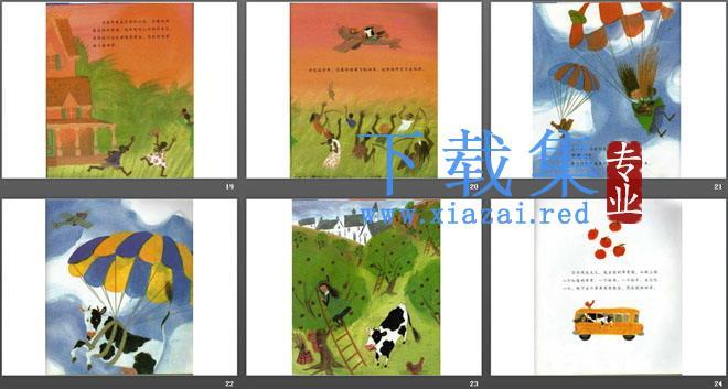 《环游世界做苹果派》绘本故事PPT  第5张