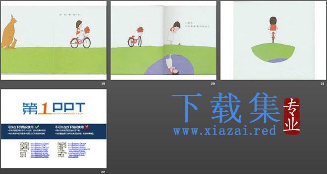 《这是谁的脚踏车?》绘本故事PPT  第5张