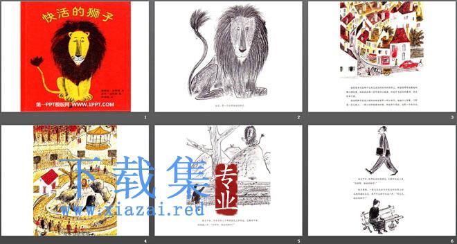 《快活的狮子》绘本故事PPT  第2张