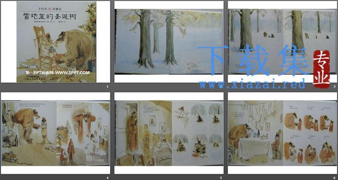 《雪地里的圣诞树》绘本故事PPT  第2张
