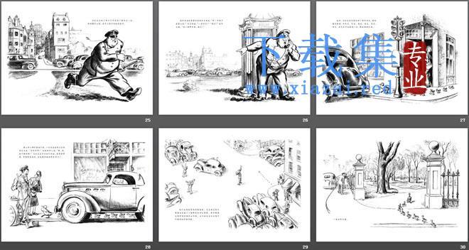 《让路给小鸭子》绘本故事PPT  第6张