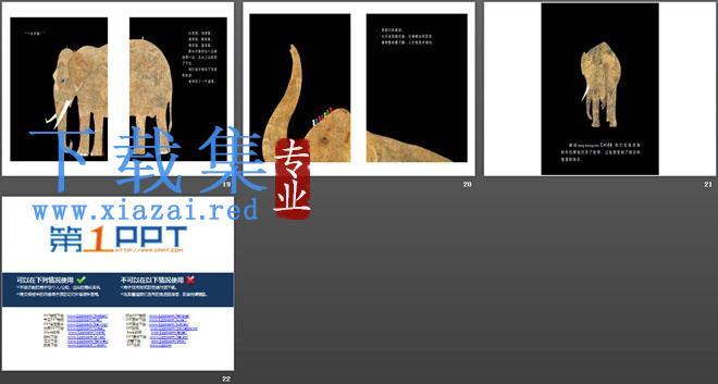 《七只瞎老鼠》绘本故事PPT  第5张