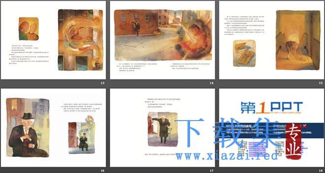 《欧先生的大提琴》绘本故事PPT  第4张