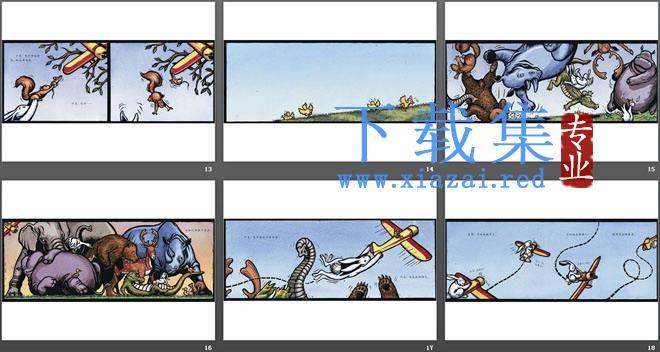 《我的兔子朋友》绘本故事PPT  第4张
