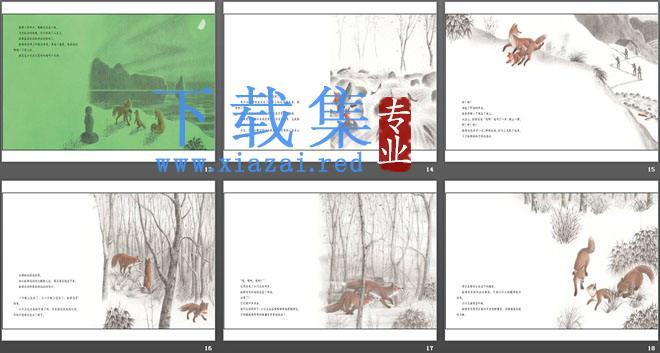 《切洛努普的狐狸》绘本故事PPT  第4张