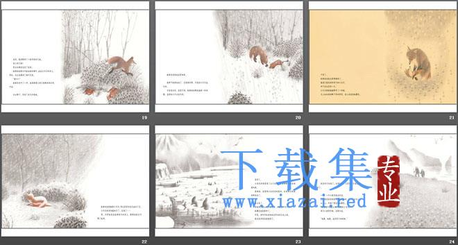 《切洛努普的狐狸》绘本故事PPT  第5张