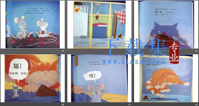 《胆小的老鼠》绘本故事PPT  第4张