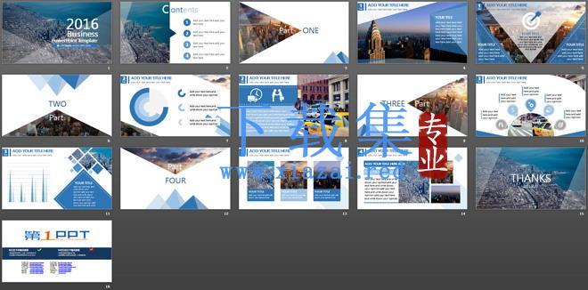 沿海城市建筑背景商务幻灯片模板  第2张