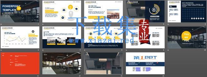 蓝灰色办公室背景商务幻灯片模板  第2张