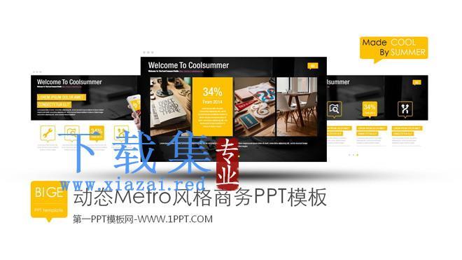 动态Metro风格商务PPT模板下载  第1张