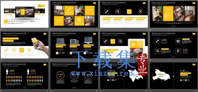 动态Metro风格商务PPT模板下载  第2张