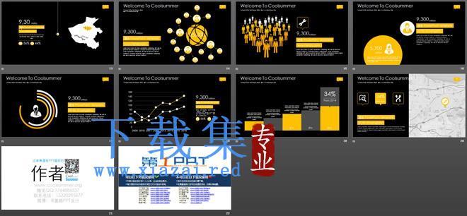 动态Metro风格商务PPT模板下载  第3张