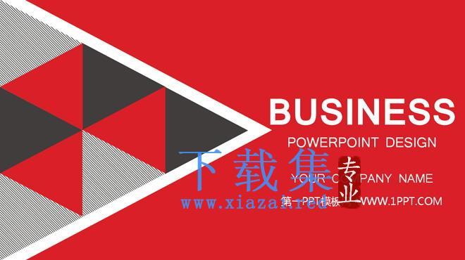 红色扁平大气商务PPT模板  第1张