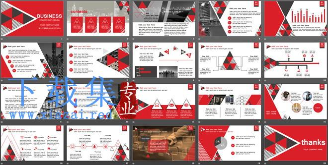 红色扁平大气商务PPT模板  第2张