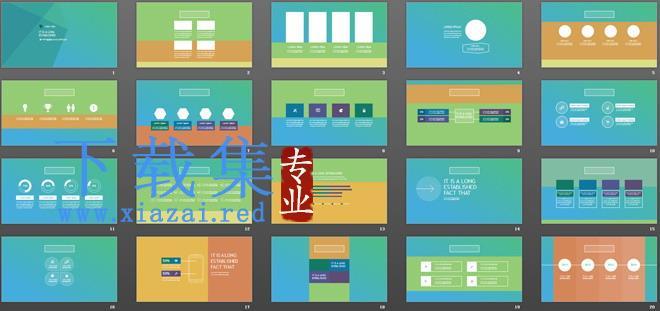 简洁IOS风格国外商务PPT模板  第2张
