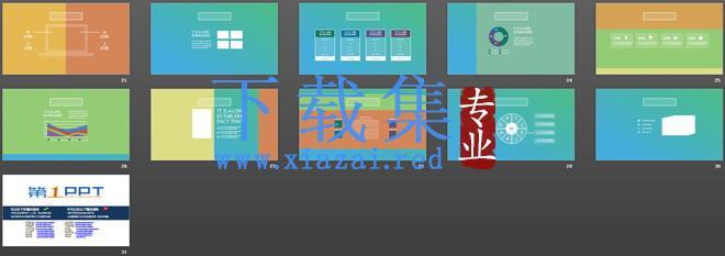 简洁IOS风格国外商务PPT模板  第3张