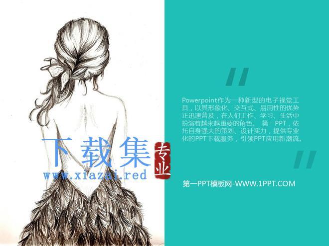 清新女孩背景艺术PPT模板  第1张